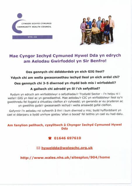 Hywel Dda CHC Volunteer Poster - Welsh